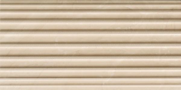 Versace Venere Colonna Beige 19,7x39,4cm