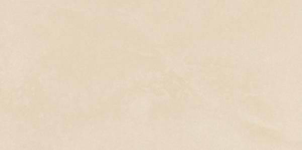 Versace Marble beige 58,5x117,5cm