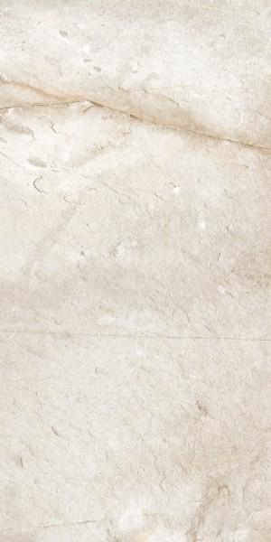 Steinoptik Stonewhite 40x80cm