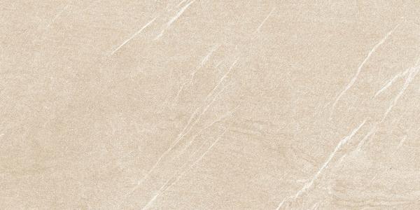 Steinoptik Wand Beige 40x80cm
